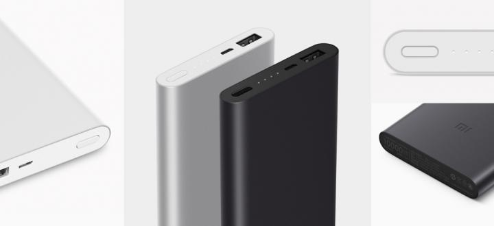 Best Budget Power Banks in 2018
